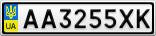 Номерной знак - AA3255XK