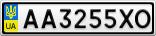 Номерной знак - AA3255XO