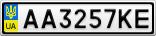 Номерной знак - AA3257KE