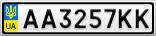 Номерной знак - AA3257KK