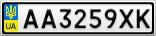 Номерной знак - AA3259XK