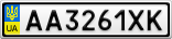 Номерной знак - AA3261XK