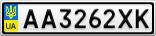 Номерной знак - AA3262XK