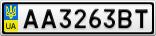 Номерной знак - AA3263BT