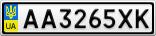 Номерной знак - AA3265XK