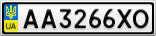 Номерной знак - AA3266XO