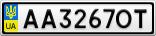Номерной знак - AA3267OT