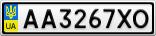 Номерной знак - AA3267XO