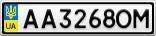 Номерной знак - AA3268OM