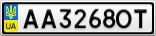 Номерной знак - AA3268OT