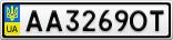 Номерной знак - AA3269OT