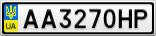 Номерной знак - AA3270HP