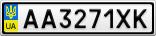 Номерной знак - AA3271XK