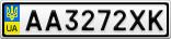 Номерной знак - AA3272XK