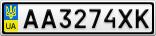 Номерной знак - AA3274XK