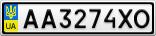 Номерной знак - AA3274XO