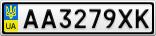 Номерной знак - AA3279XK