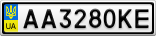 Номерной знак - AA3280KE
