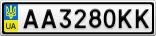 Номерной знак - AA3280KK
