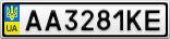 Номерной знак - AA3281KE