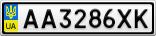 Номерной знак - AA3286XK