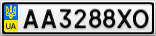 Номерной знак - AA3288XO