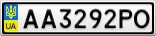 Номерной знак - AA3292PO