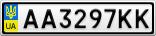 Номерной знак - AA3297KK