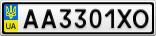 Номерной знак - AA3301XO