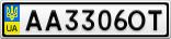 Номерной знак - AA3306OT
