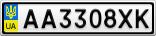 Номерной знак - AA3308XK