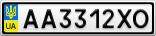 Номерной знак - AA3312XO