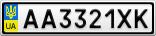Номерной знак - AA3321XK