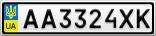 Номерной знак - AA3324XK
