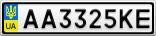 Номерной знак - AA3325KE