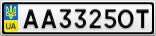 Номерной знак - AA3325OT