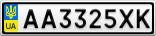 Номерной знак - AA3325XK