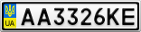 Номерной знак - AA3326KE
