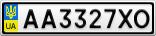 Номерной знак - AA3327XO