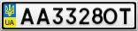 Номерной знак - AA3328OT