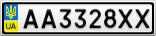 Номерной знак - AA3328XX