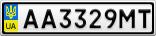 Номерной знак - AA3329MT
