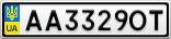Номерной знак - AA3329OT