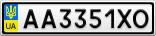 Номерной знак - AA3351XO
