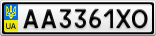 Номерной знак - AA3361XO