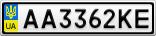 Номерной знак - AA3362KE