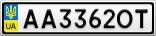 Номерной знак - AA3362OT