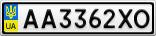 Номерной знак - AA3362XO