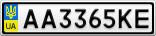 Номерной знак - AA3365KE