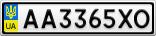 Номерной знак - AA3365XO